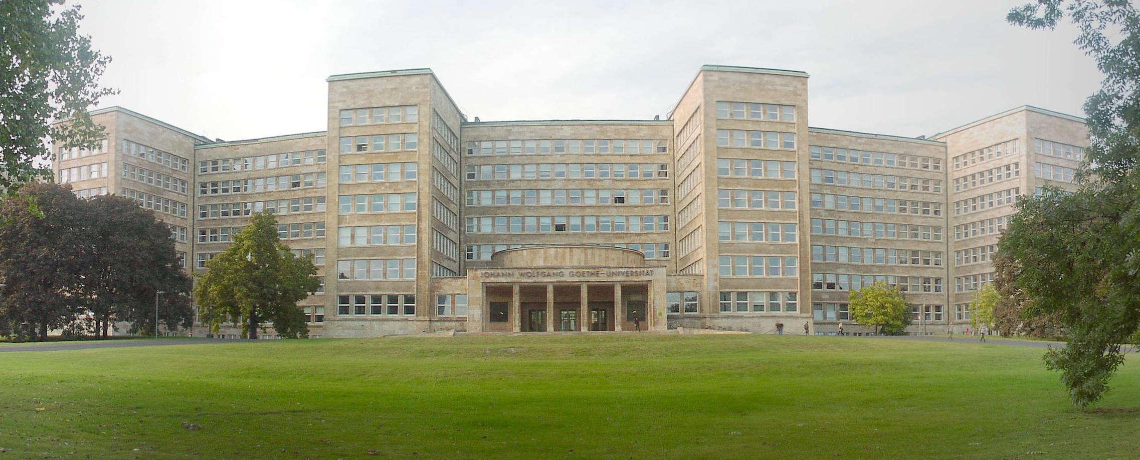 دليل الجامعات الالمانية