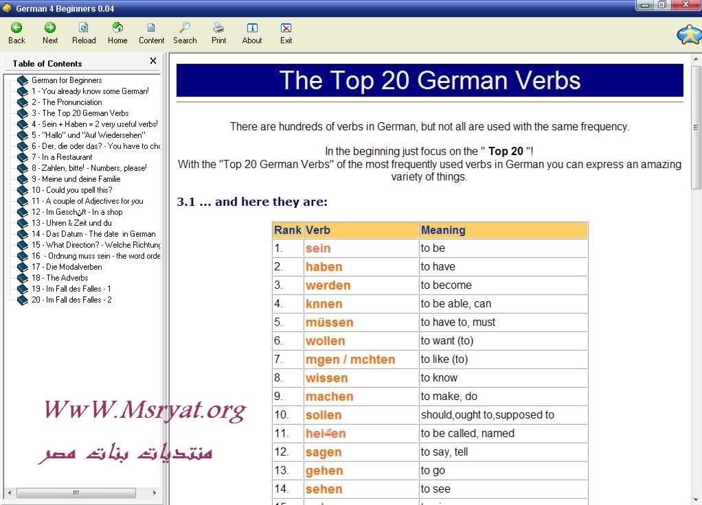 مواقع رائعة لتعلم اللغة الألمانية
