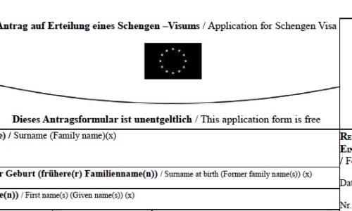 الفيزا الدراسية الى ألمانيا