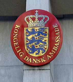 البعثة الدبلوماسية الدنماركية