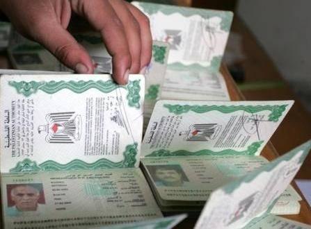 الجوازات الفلسطينية