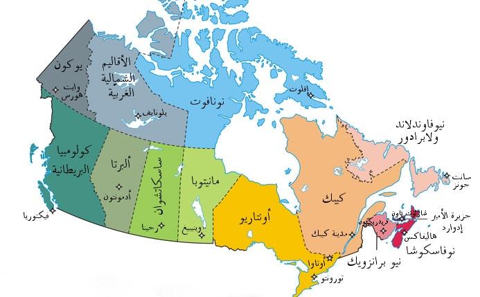 عيوب ومميزات المدن الكندية