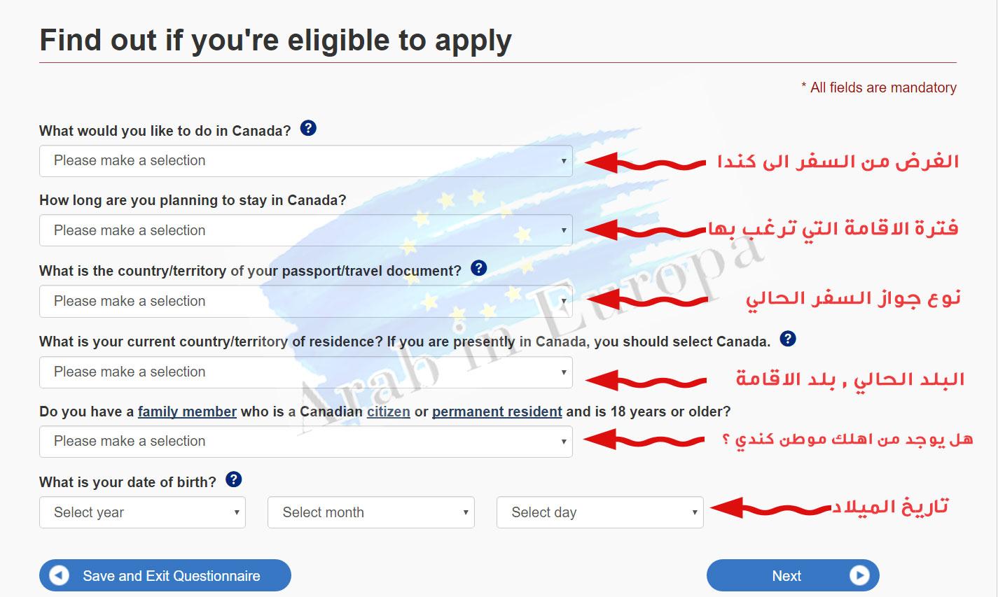 التسجيل-في-الهجرة-الى-كندا-2017---1 هجرة كندا اون لاين لعام 2017