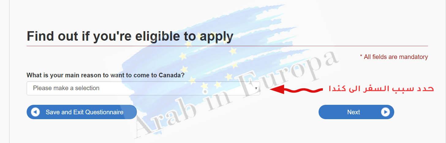 التسجيل-في-الهجرة-الى-كندا-2017---2 هجرة كندا اون لاين لعام 2017