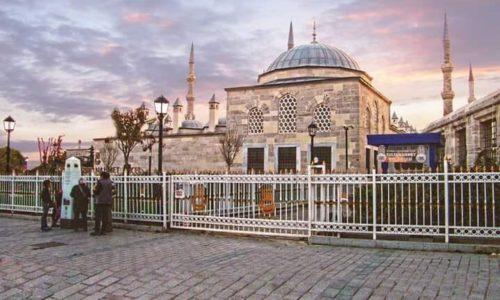 المنحة التركية : طريقة التقديم ومواعيد التقديم وشروط الحصول على المنحة التركية 1